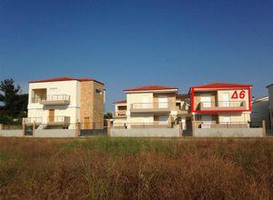 Sale, Apartment, Paralia Nikitis (Sithonia)