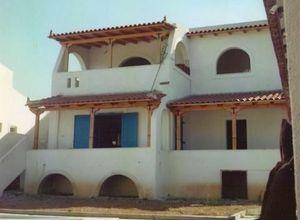 Detached House, Avlida