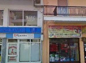 Κατάστημα προς πώληση Ιωάννινα 85 τ.μ. Ισόγειο