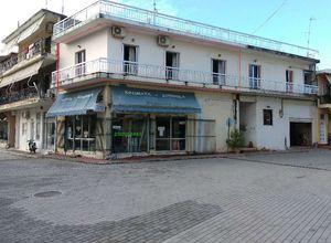 Διαμέρισμα προς πώληση Κέντρο (Βαρθολομιό) 100 τ.μ. 2 Υπνοδωμάτια