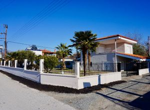 Sale, Detached House, Orfani (Orfano)