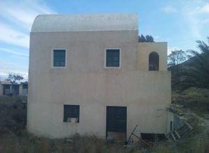 Detached House, Oia