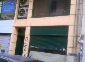 Πώληση, Γραφείο, Άλσος Παγκρατίου (Κέντρο Αθήνας)