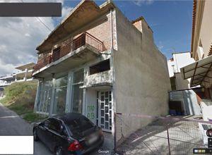 Κτίριο προς πώληση Αγρίνιο Άγιος Κωνσταντίνος 266 τ.μ. Ισόγειο