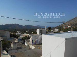 Detached House, Ierapetra
