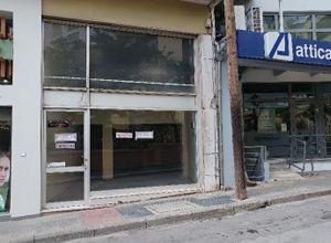 Κατάστημα προς πώληση Κοζάνη Κέντρο 50 τ.μ. Ισόγειο