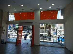 Rent, Store, Center (Heraclion Cretes)