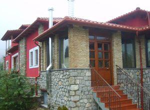Μονοκατοικία προς πώληση Αράχωβα Ζεμενό 90 τ.μ. Ισόγειο