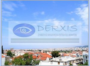 Sale, Apartment, Pylea (Thessaloniki - Suburbs)