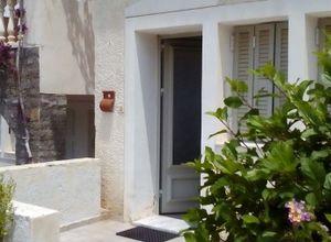 Διαμέρισμα προς πώληση Σητεία Ανάλουκας 32 τ.μ. Ισόγειο