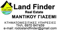 LandFinder real estate Mantikou Giasemi 6970847459