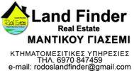 LandFinder real estate Mantikou Giasemi 6970847459