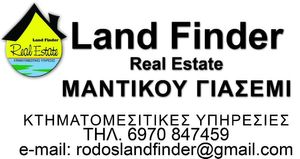 LandFinder real estate Mantikou Giasemi 6970847459 estate agent