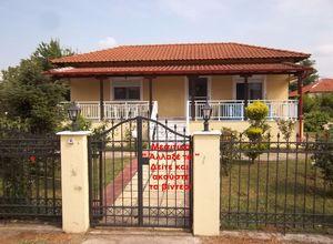 Μονοκατοικία προς πώληση Αλεξάνδρεια 90 τ.μ. 2 Υπνοδωμάτια Νεόδμητο