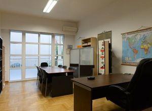 Office, Kentro