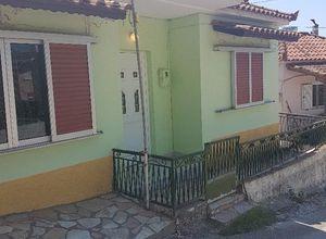 Μονοκατοικία προς πώληση Ανεμοχώρι (Βώλακας) 80 τ.μ. 2 Υπνοδωμάτια