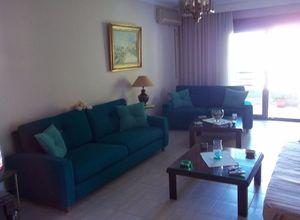 Apartment, Thermaikos