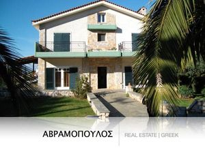 Sale, Detached House, Penteli (Athens - North)