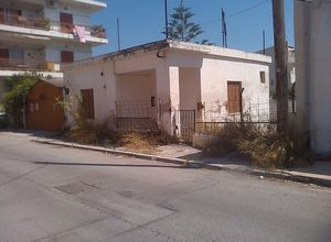 Detached House for sale Salamina 45 m<sup>2</sup> Ground floor