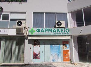 Κατάστημα για ενοικίαση Χαλκίδα Νεάπολη 52 τ.μ. Ισόγειο