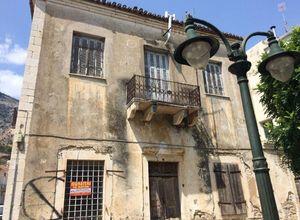 Μονοκατοικία προς πώληση Κέντρο (Αστακός) 345 τ.μ. 5 Υπνοδωμάτια
