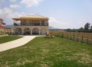 Detached House for sale Laganas Agrilia 200 m<sup>2</sup> 1st Floor