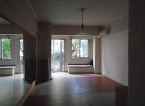 Apartment, Pagkrati Center