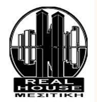 REAL HOUSE MESITIKI estate agent