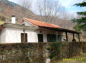 Μονοκατοικία προς πώληση Αριδαία Λουτράκι 50 τ.μ. Ισόγειο