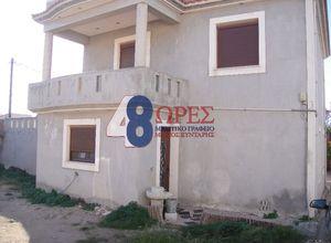 Apartment for sale Chios Kampochoria 220 m<sup>2</sup> Ground floor