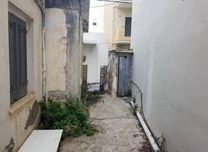 Detached House, Therissos