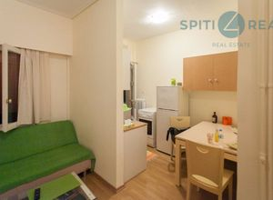 Sale, Apartment, Plateia Mavili (Athens)