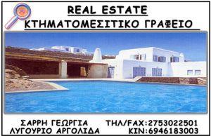 s.g.akinita estate agent