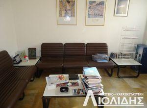 Γραφείο, Ιστορικό Κέντρο