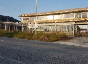 Business building, Volos