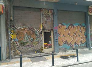 Rent, Store, Historical Center (Center of Thessaloniki)