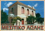 lolis real estate agency