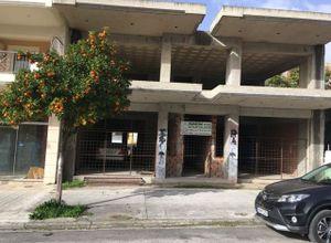 Διαμέρισμα προς πώληση Κέντρο (Σπάρτη) 412 τ.μ. 2ος Όροφος