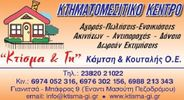 KTISMA & GI estate agent