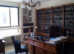 Office, Historical Center