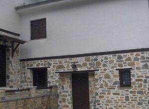Μεζονέτα, Βυζίτσα
