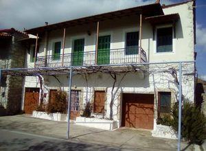 Μονοκατοικία προς πώληση Κέντρο (Καρυές) 85 τ.μ. Ημιόροφος 2 Υπνοδωμάτια 2η φωτογραφία