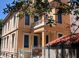 Rent, Business building, Plaka (Athens)