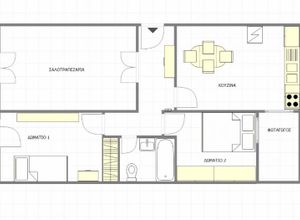 Apartment, Panepistimioupoli