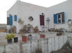 Sale, Apartment, Thira (Santorini)