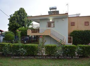Μονοκατοικία προς πώληση Κέντρο (Αξιούπολη) 135 τ.μ. 3 Υπνοδωμάτια Νεόδμητο