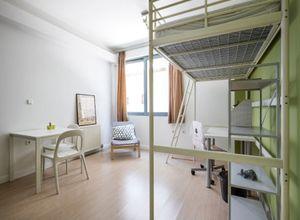 Studio Flat, Fokionos Negri