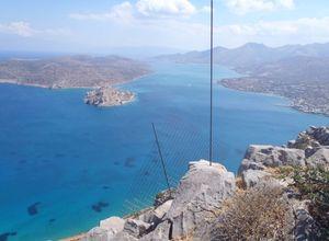 Land Plot for sale Vrouchas (Agios Nikolaos) 7,500 m<sup>2</sup>