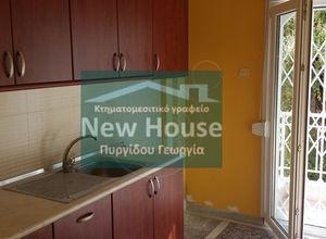 Apartamento en alquiler Votsi (Kalamaria) 42 Metros cuadrados Entreplanta