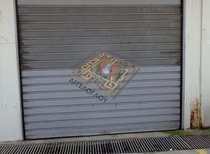 Парковочное место Продажа Ippokratio (Faliro - Ippokratio) 12 кв.м. Подвальный этаж